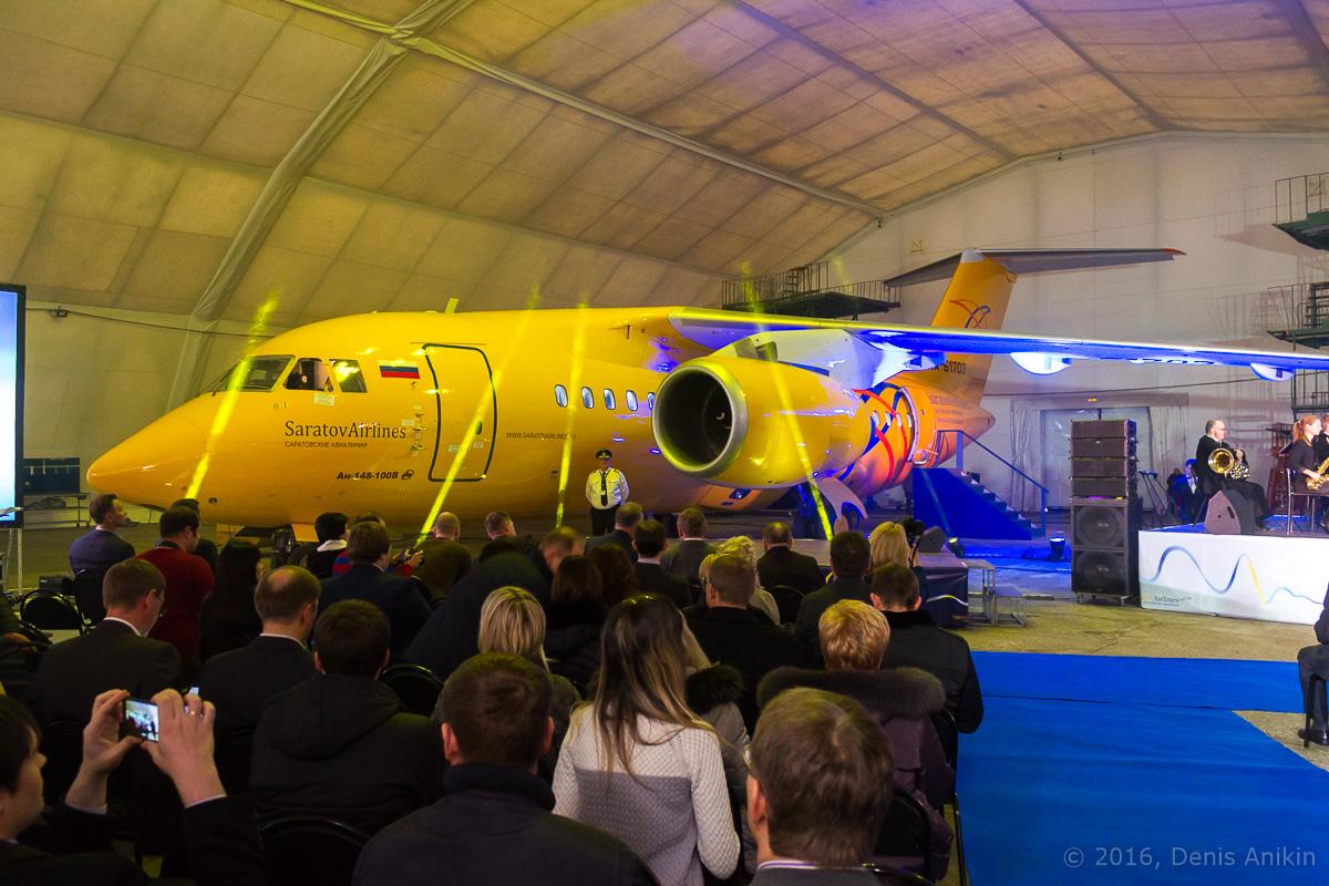 Презентация Ан-148 Саратовские Авиалинии фото 2