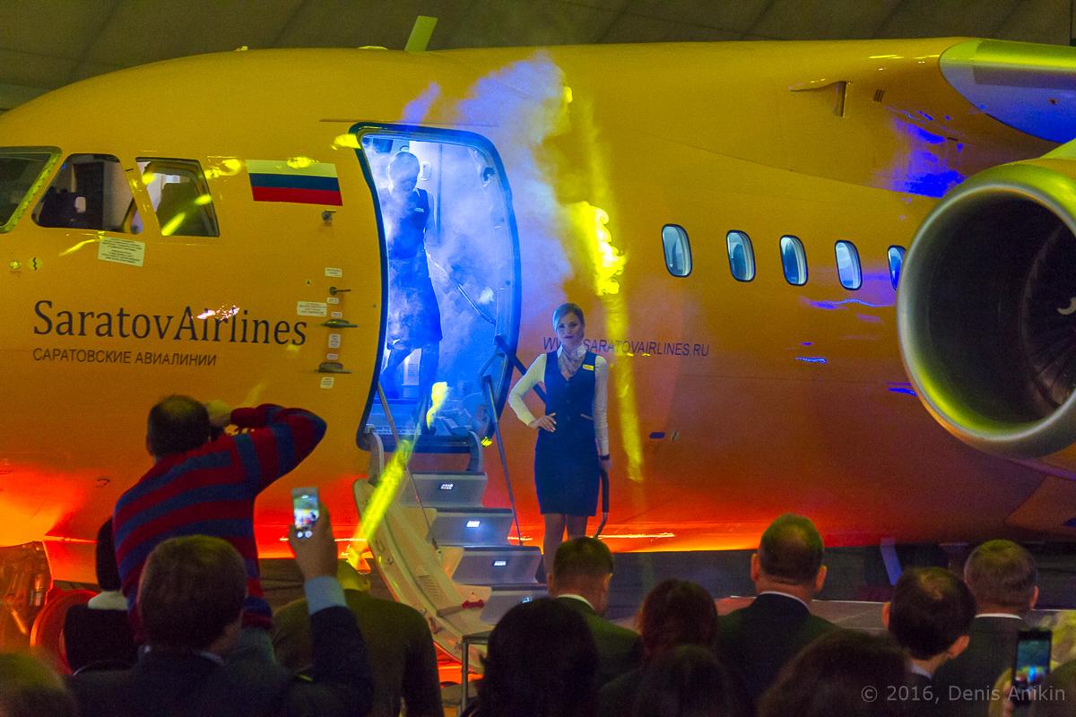 Презентация Ан-148 Саратовские Авиалинии фото 3