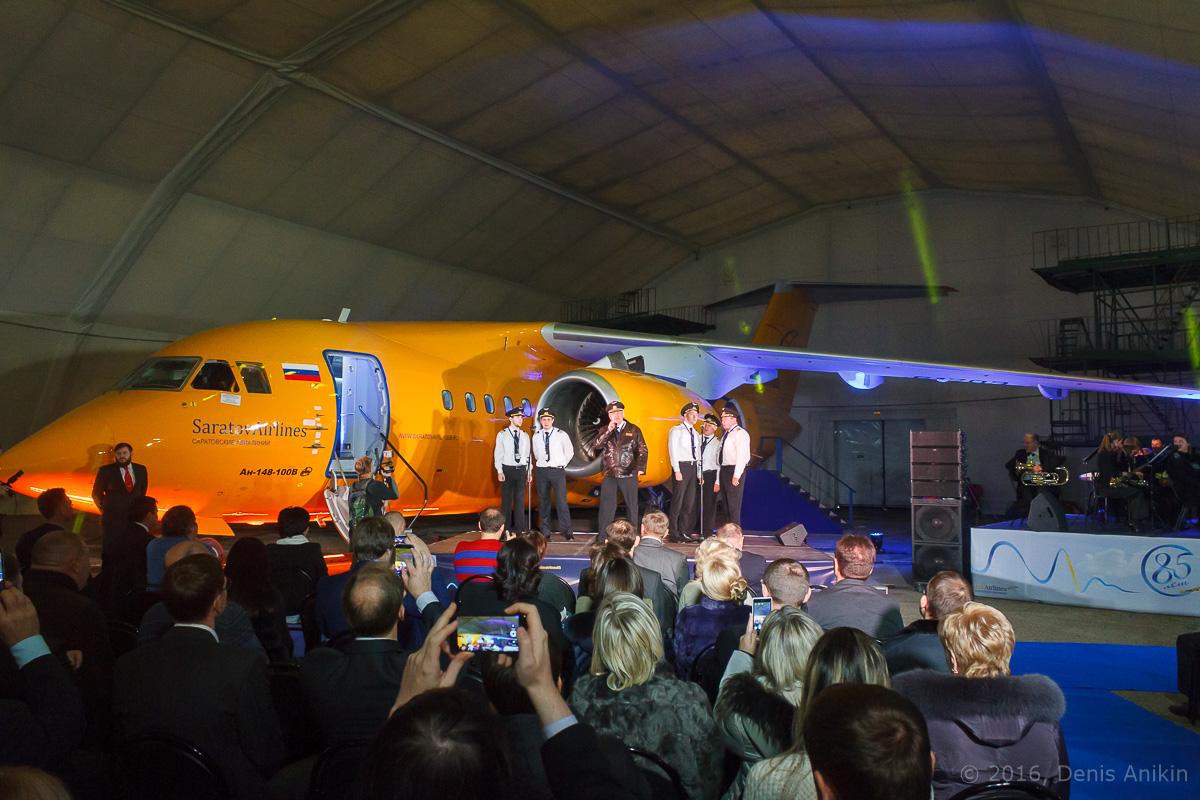 Презентация Ан-148 Саратовские Авиалинии фото 9