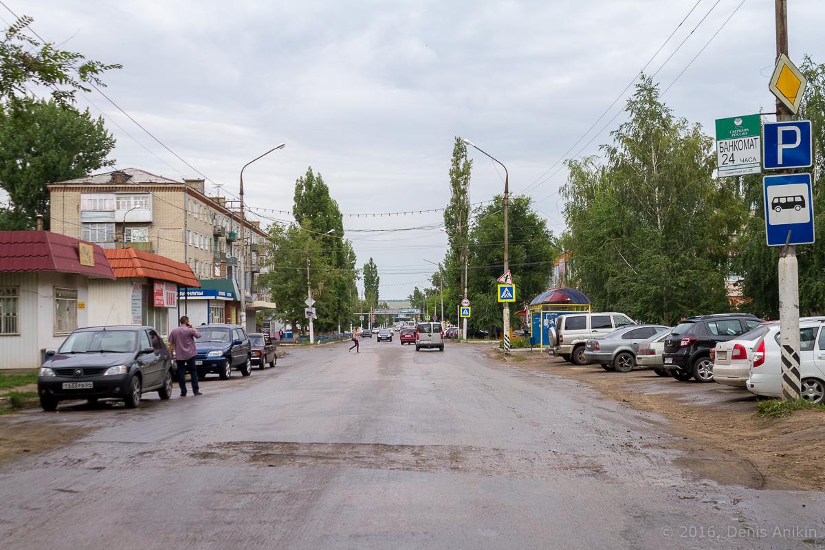Калининск фото 3