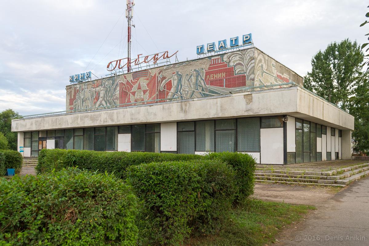 Калининск фото 11