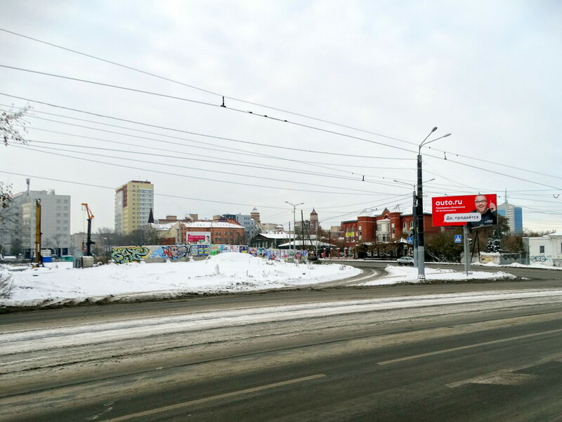 Улица Труда. Нечётная сторона.