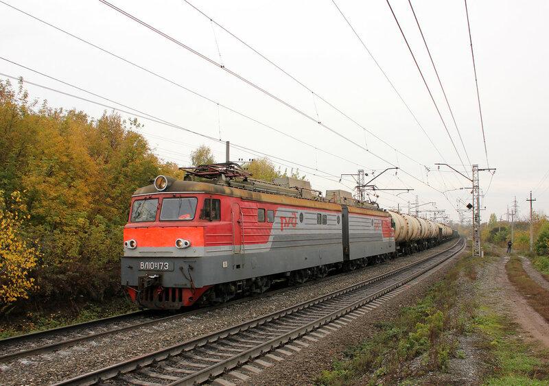 ВЛ10У-173 на перегоне Уфа - Черниковка