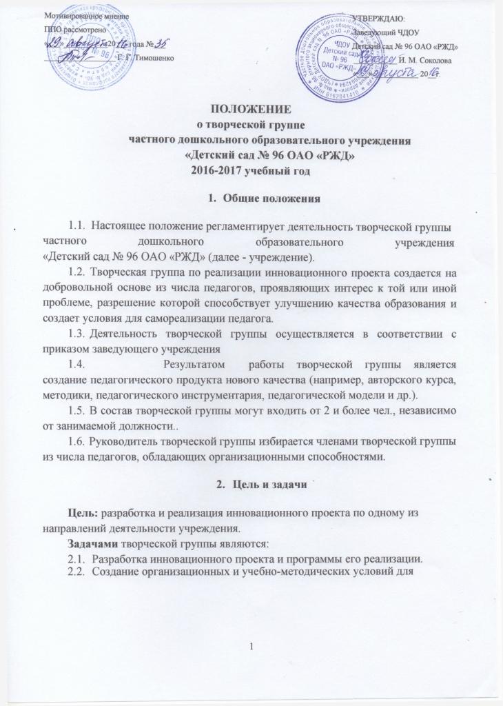 https://img-fotki.yandex.ru/get/194550/84718636.7b/0_1eb0c9_6452dbb4_orig