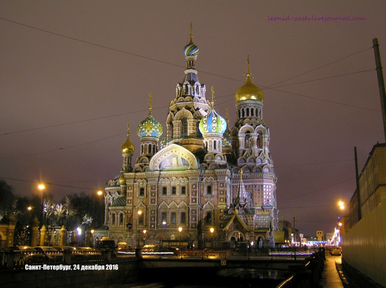 Санкт-Петербург 06.JPG