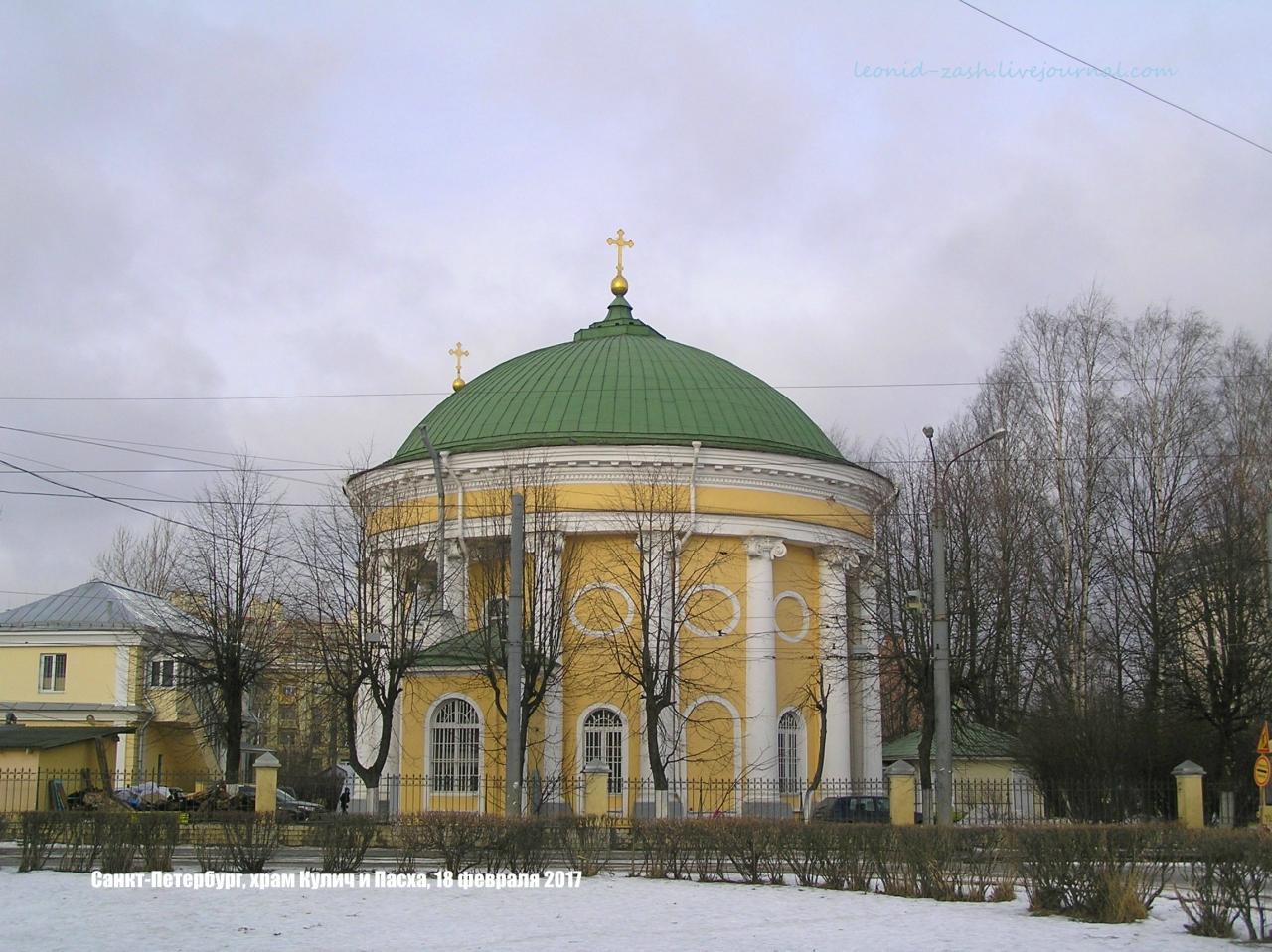 Храм Кулич и Пасха 03.JPG