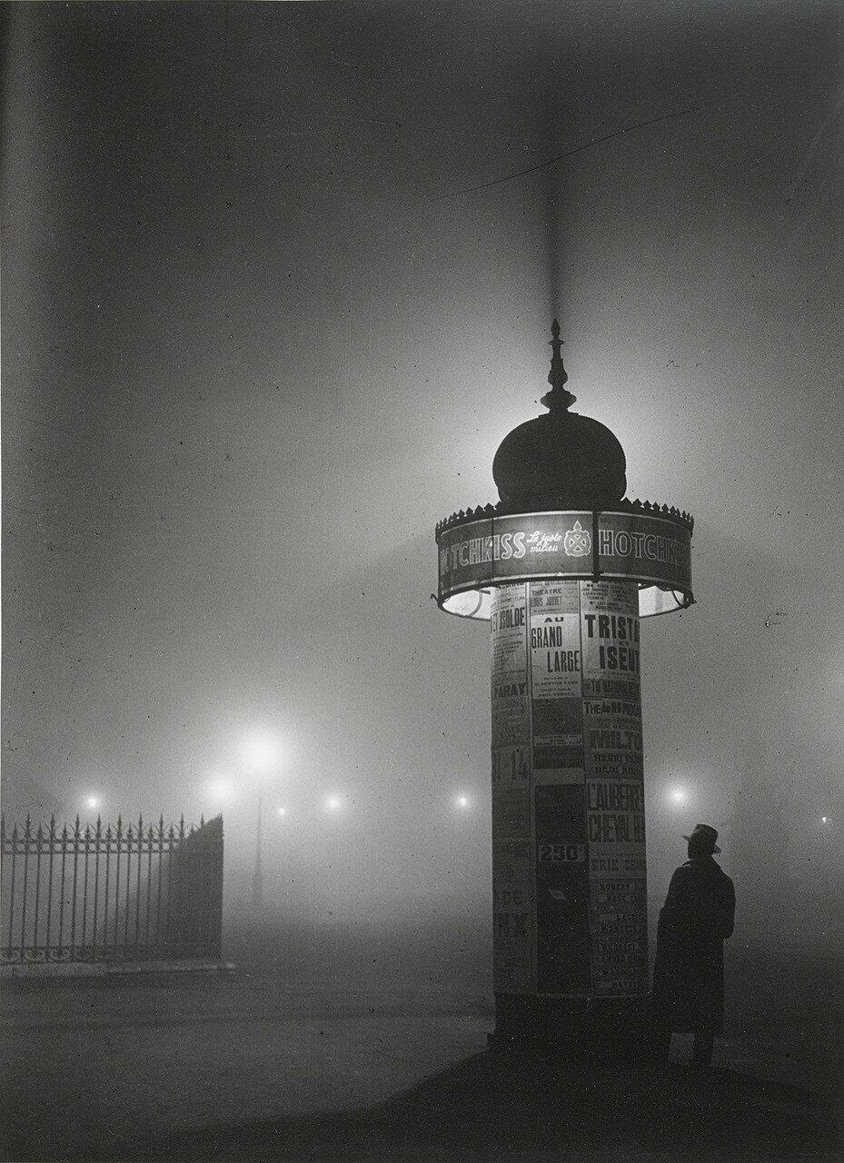 1934. Тумба Морисс в тумане, авеню Обсерватории