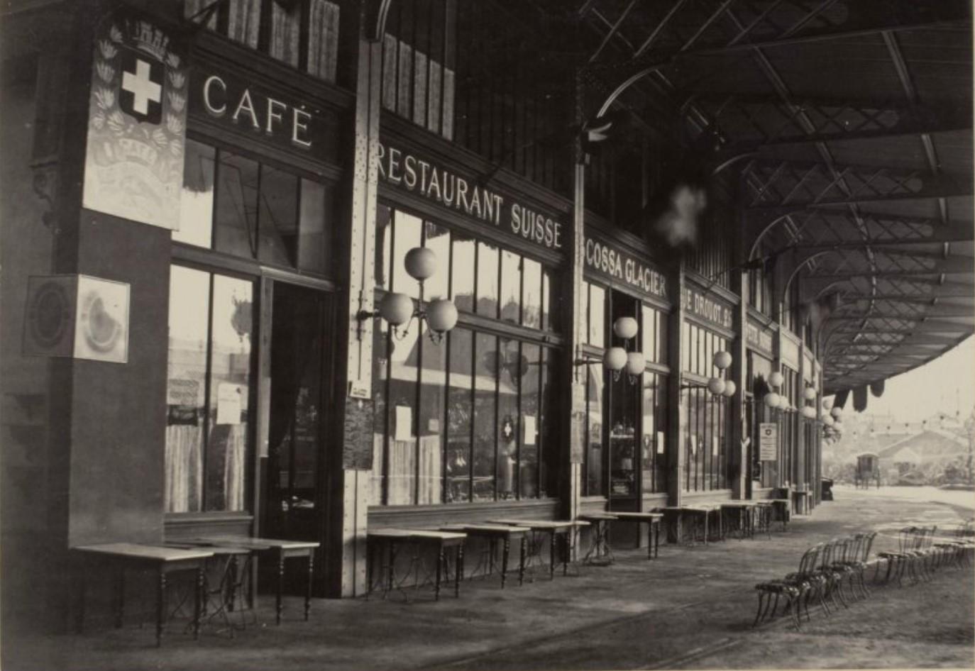 14. Кафе и рестораны, расположенные по внешнему краю Главного павильона