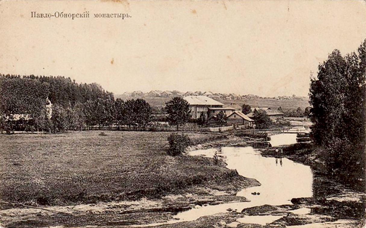 Свято-Троицкий Павло-Обнорский монастырь