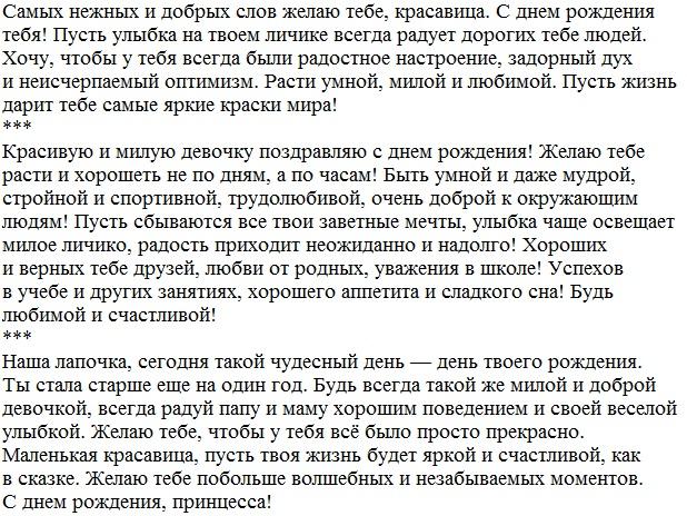 Загранпаспорт в Украине - сделать (оформить)