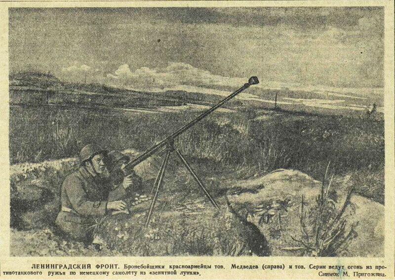 «Красная звезда», 31 октября 1942 года