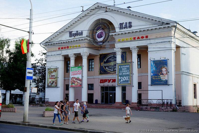 kostroma07.jpg
