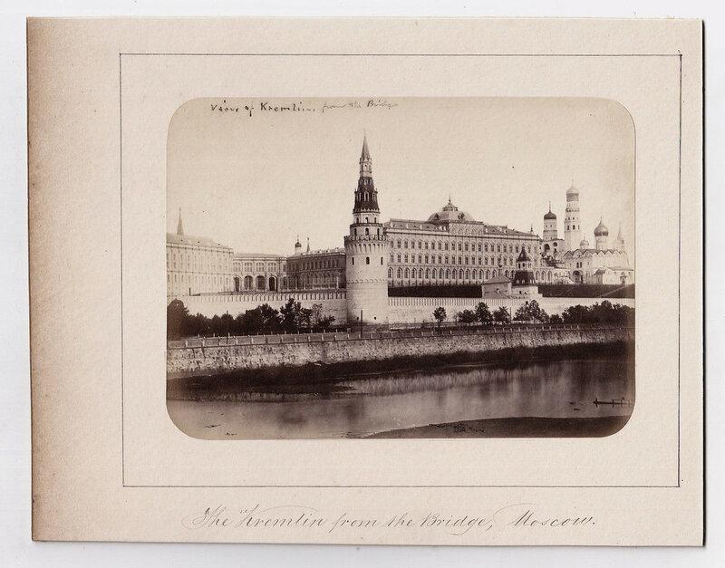 Кремль около 1860.JPG