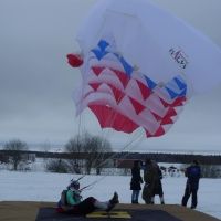 Прыжки с парашютом