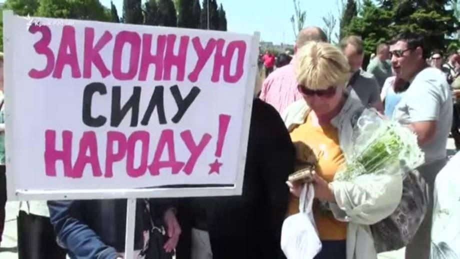 В Севастополе вышли на митинг против генплана пророссийской власти города (видео)