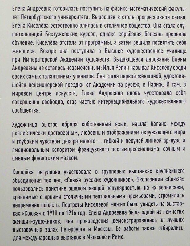 https://img-fotki.yandex.ru/get/194588/140132613.50c/0_210080_467971c0_XL.jpg
