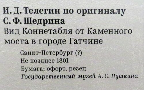 https://img-fotki.yandex.ru/get/194588/140132613.58e/0_21ebbf_f1a5c729_L.jpg