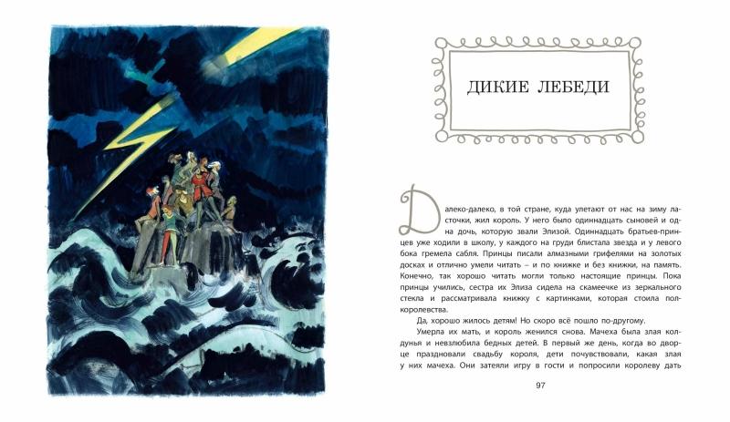 1453_NSK_Andersen_Kokorin_296_RL-page-049.jpg