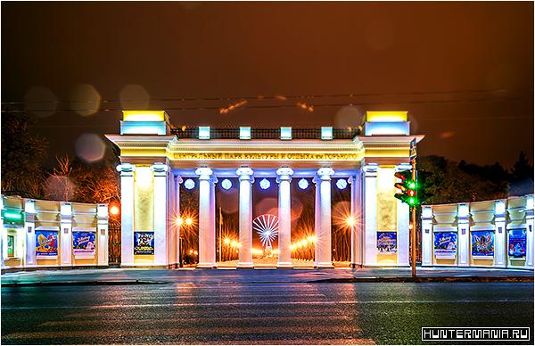 Центральный парк культуры и отдыха имени Максима Горького в Харькове
