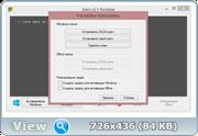 AAct 2.1 Portable (x86-x64) (2016) [Rus/Eng]