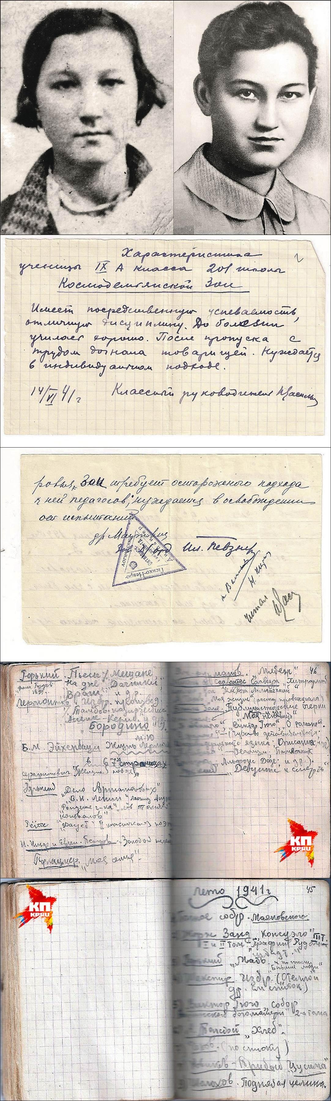 20130912-Два лица Зои Космодемьянской