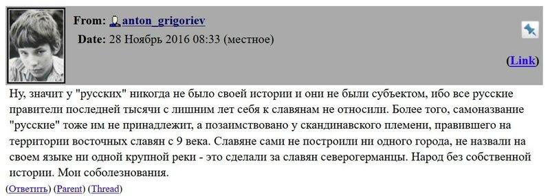 Тергригор_русские.jpg