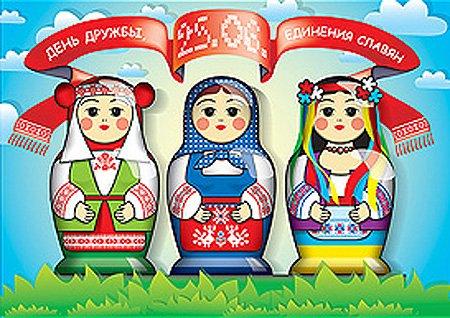 25 июня День дружбы и единения славян. Матрешки на фоне неба