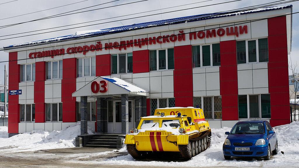 ГАЗ-340394
