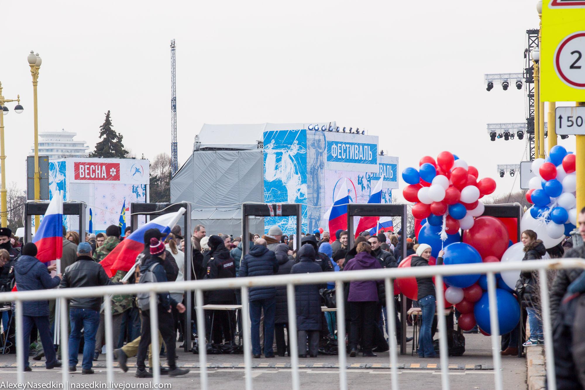 КРЫМНАШ-2017. Как люди шли на народный праздник (ФОТО) GA8A5262.jpg