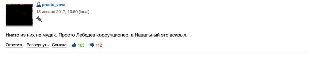 Вова1.jpg