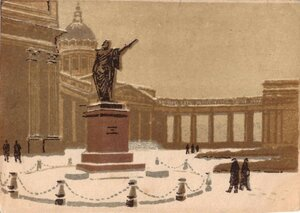 1945. Ленинград. Памятник Кутузову