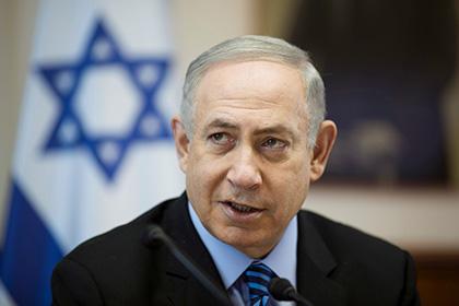 Израиль отвергнул приглашение Франции относительно участия вближневосточной мирной конференции