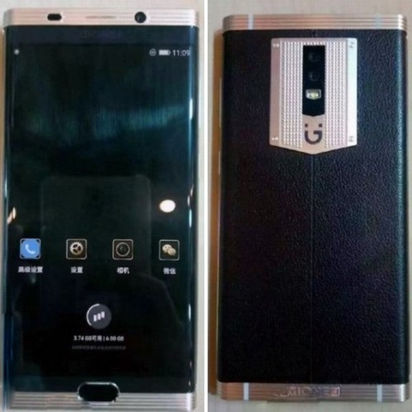 Компания Gionee выпустит смартфон сдвойной камерой