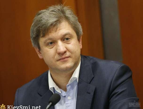 НБУ: Украина получит четвертый транш МВФ в2017