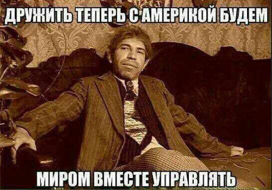ШАРИКОВ РАССИЯНЕЦ.jpg