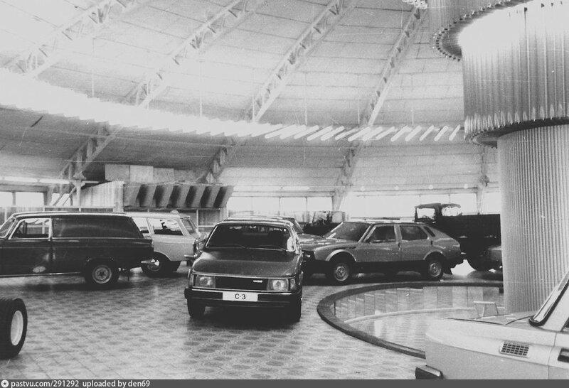 Музей АЗЛК. 1983..jpg