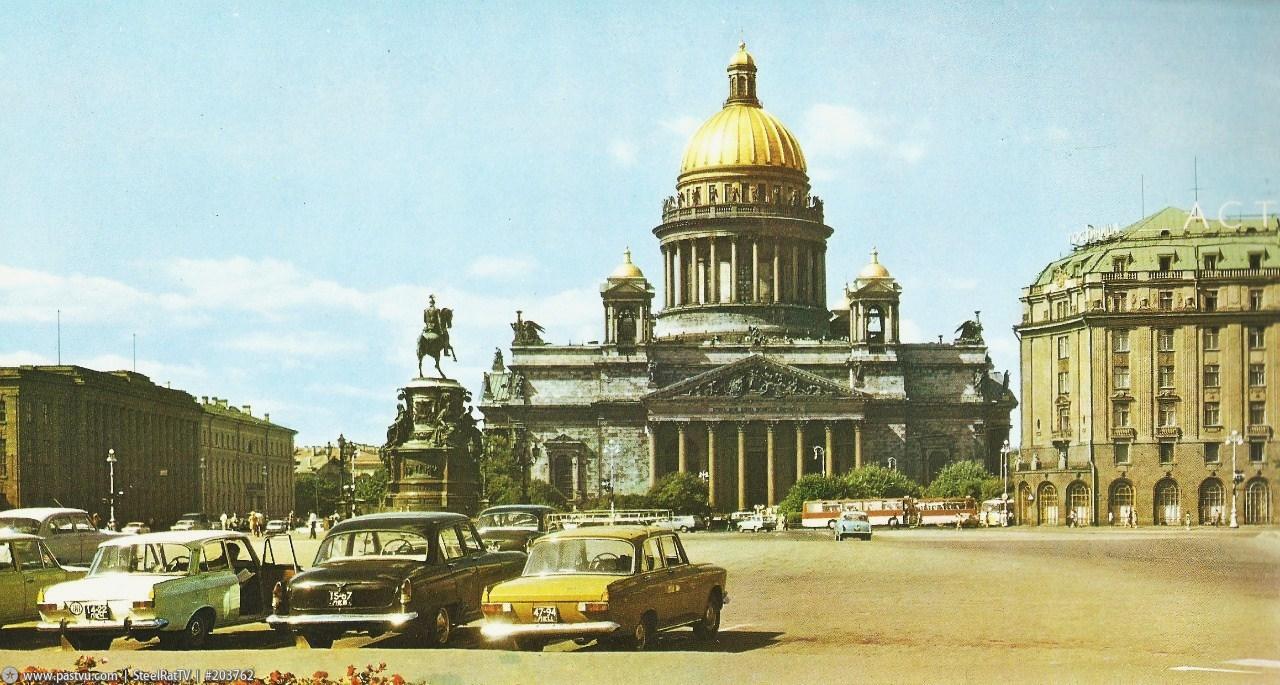 1972−1975.jpg