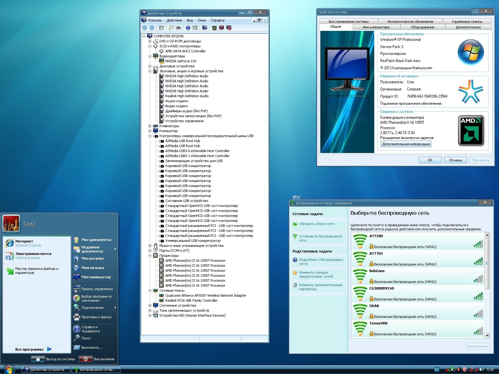 Скачать голосовые драйвера на windows xp бесплатно