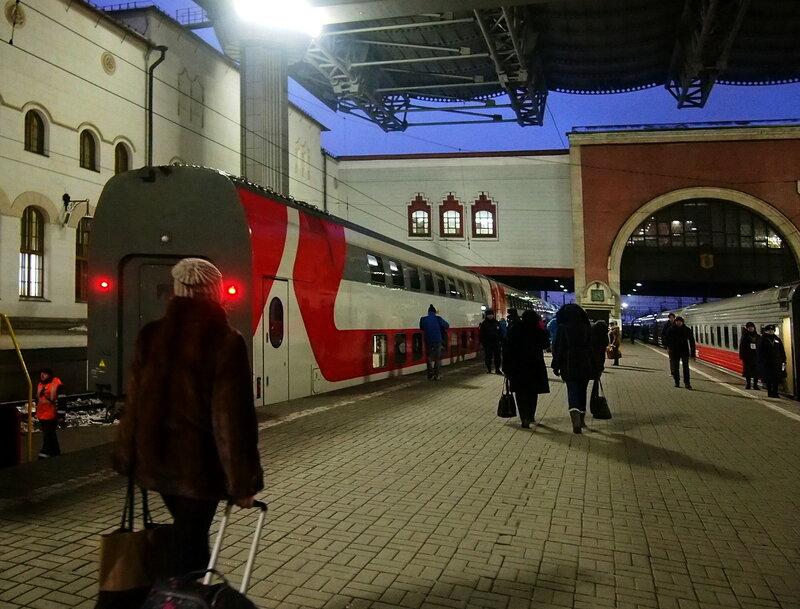 железная дорога, поезд 46