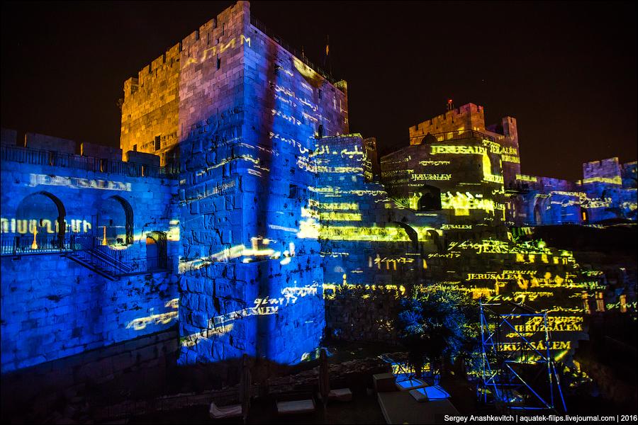 Лазерное шоу в Иерусалиме