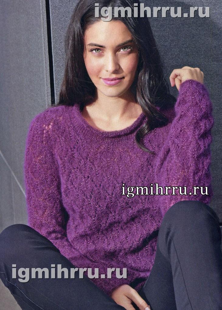 Мохеровый бордово-золотистый пуловер с ажурным узором. Вязание спицами