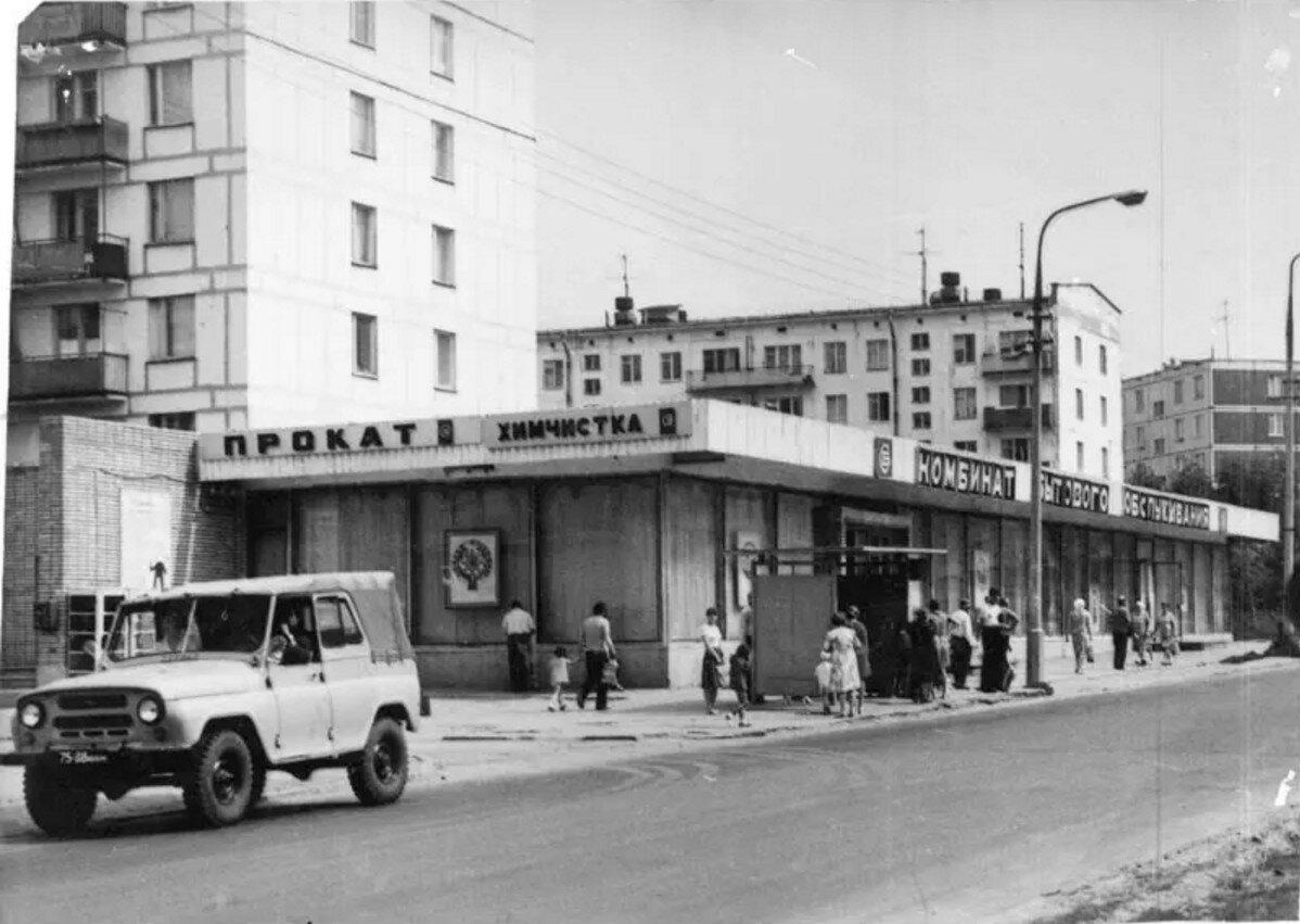 1970-е. Вид на д.26 по улице Кирова (Солнцевский проспект), д. 1 и 2 по улице Главмосстроя