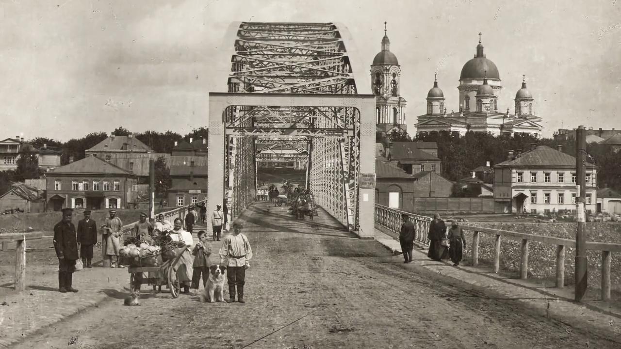 У моста