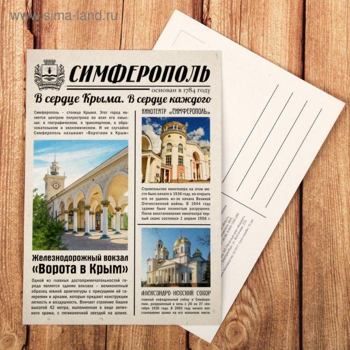 https://img-fotki.yandex.ru/get/194778/118912681.134/0_2f124b_cc3299fe_orig.jpg