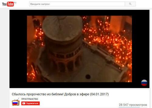 https://img-fotki.yandex.ru/get/194778/12349105.9f/0_93e83_a959b626_L.jpg