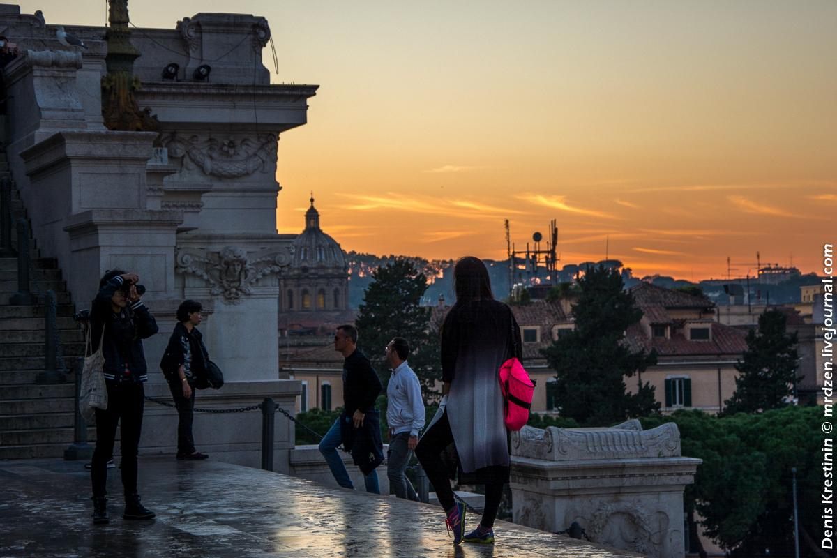 Рим. Витториано.