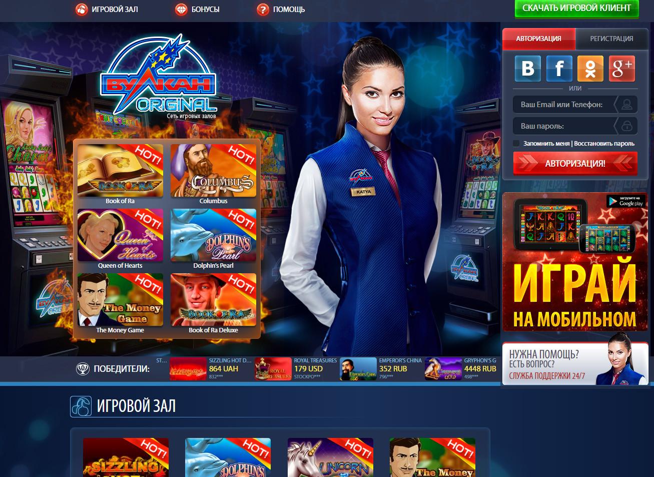 Игровые автоматы клубника играть бесплатно без регистрации