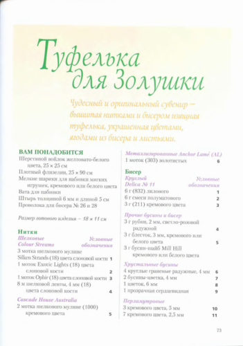 https://img-fotki.yandex.ru/get/194778/163895940.219/0_1636b5_ad2c87e0_L.png