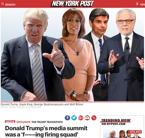 «Сборище лжецов!»: Трамп назакрытой встрече разнес американские СМИ