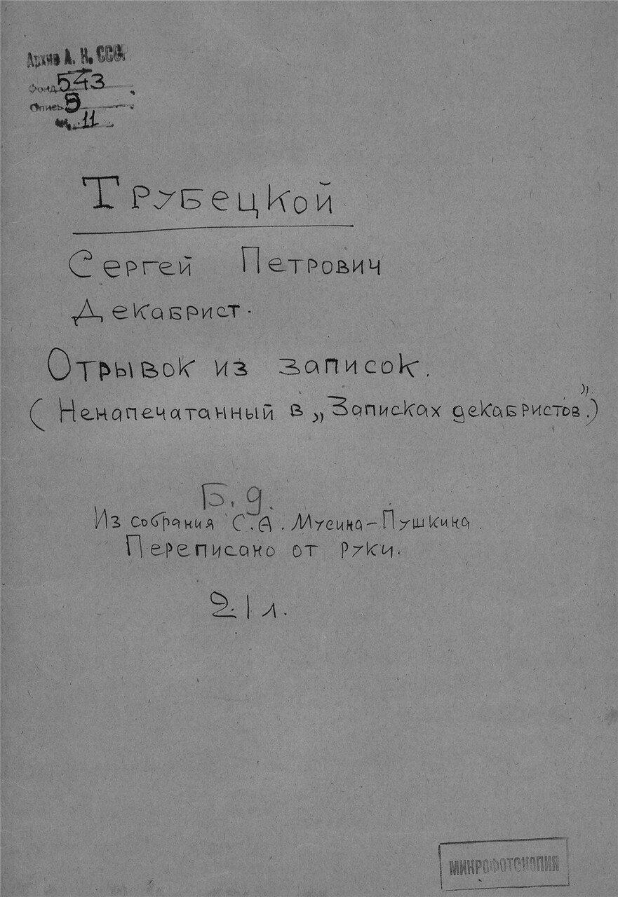 https://img-fotki.yandex.ru/get/194778/199368979.3b/0_1f06ae_b3ddffc3_XXXL.jpg